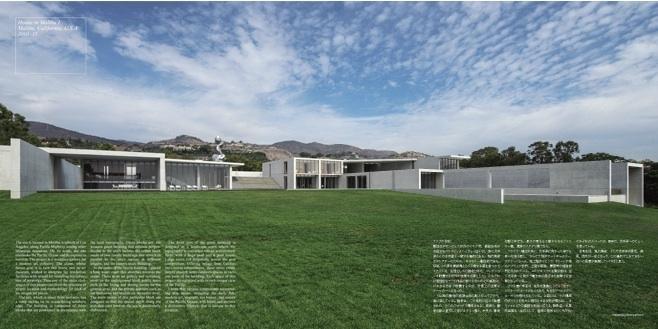 GA Architect Tadao Ando 2008-2015