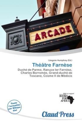 Théâtre Farnèse