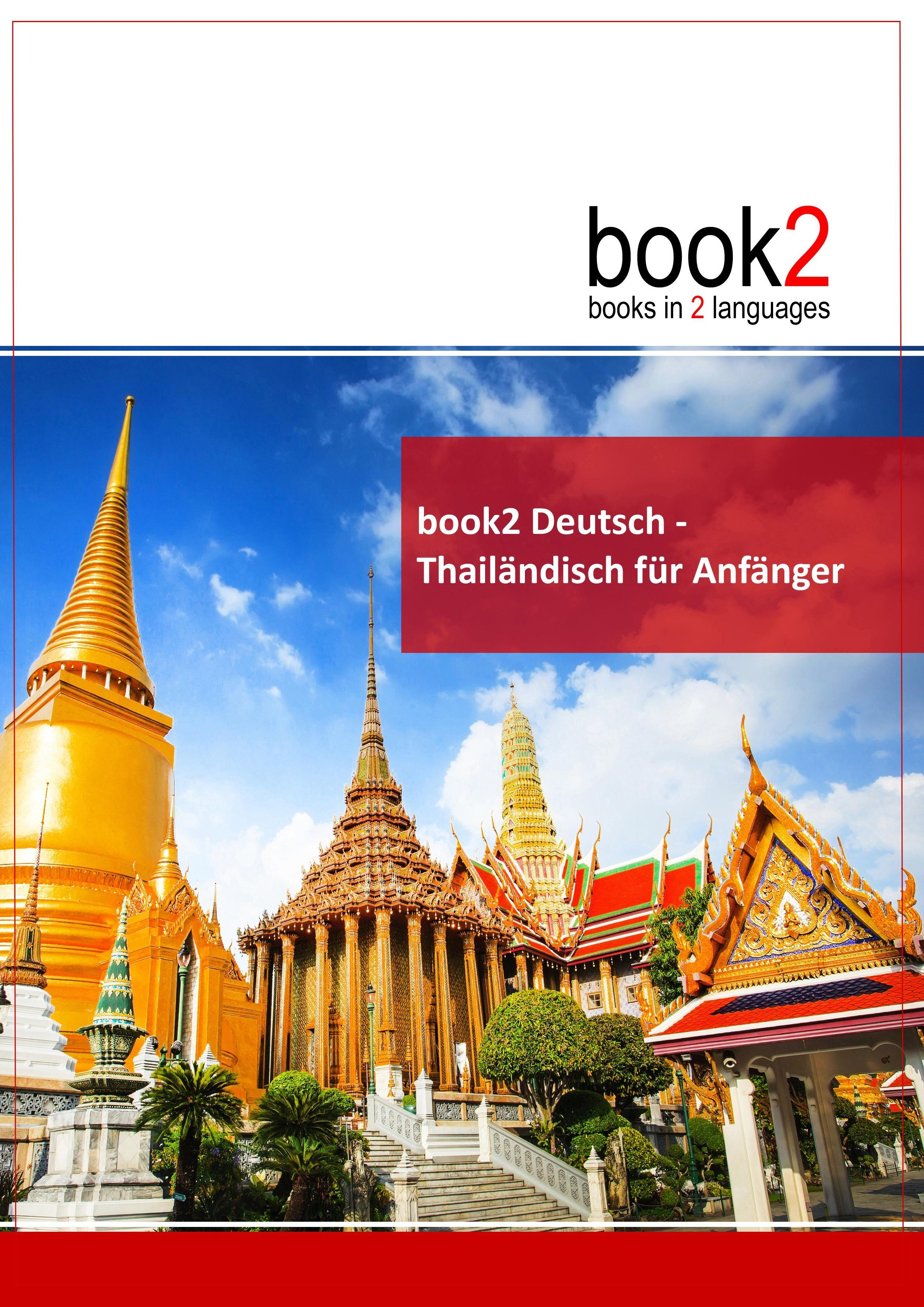 book2 Deutsch - Thailändisch für Anfänger Schumann, Johannes