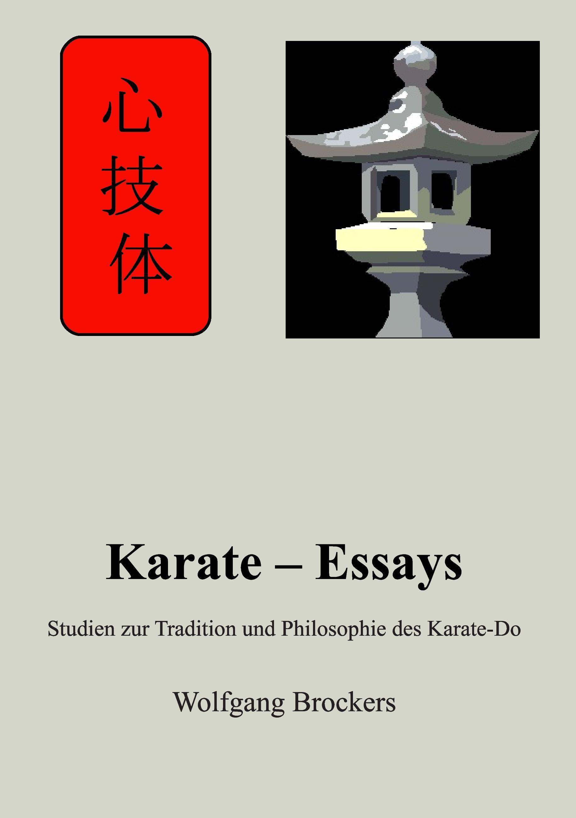 Karate - Essays