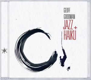 Jazz Plus Haiku