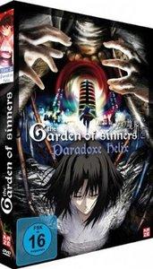 Garden of Sinners Vol.5