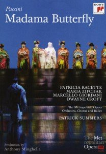 Madama Butterfly, 2 DVDs
