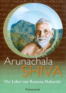 Arunachala Shiva, DVD