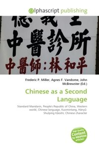 Chinese as a Second Language