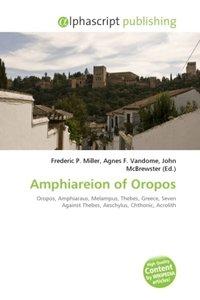 Amphiareion of Oropos
