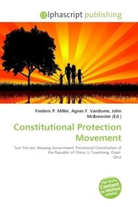 Constitutional Protection Movement