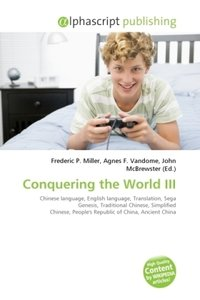 Conquering the World III