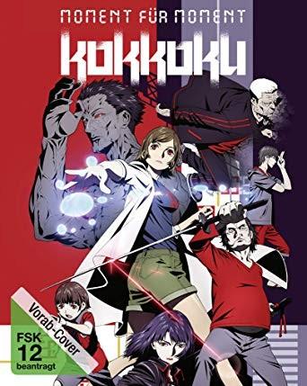 Kokkoku-Moment für Moment Komplettbox BD