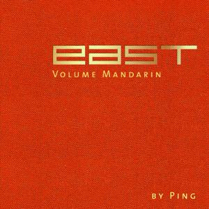 East-Volume Mandarin