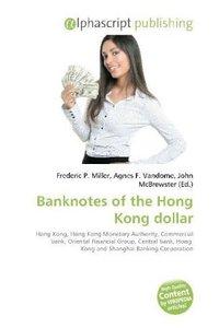 Banknotes of the Hong Kong dollar