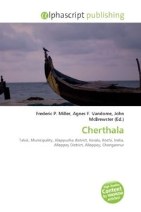 Cherthala