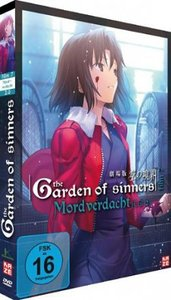 Garden of Sinners Vol.7