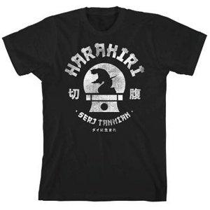 Born To Die T-Shirt L