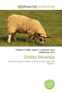 Chikka Devaraja