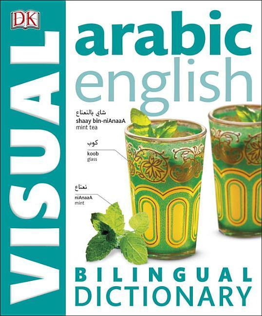 Arabic-English Bilingual Visual Dictionary
