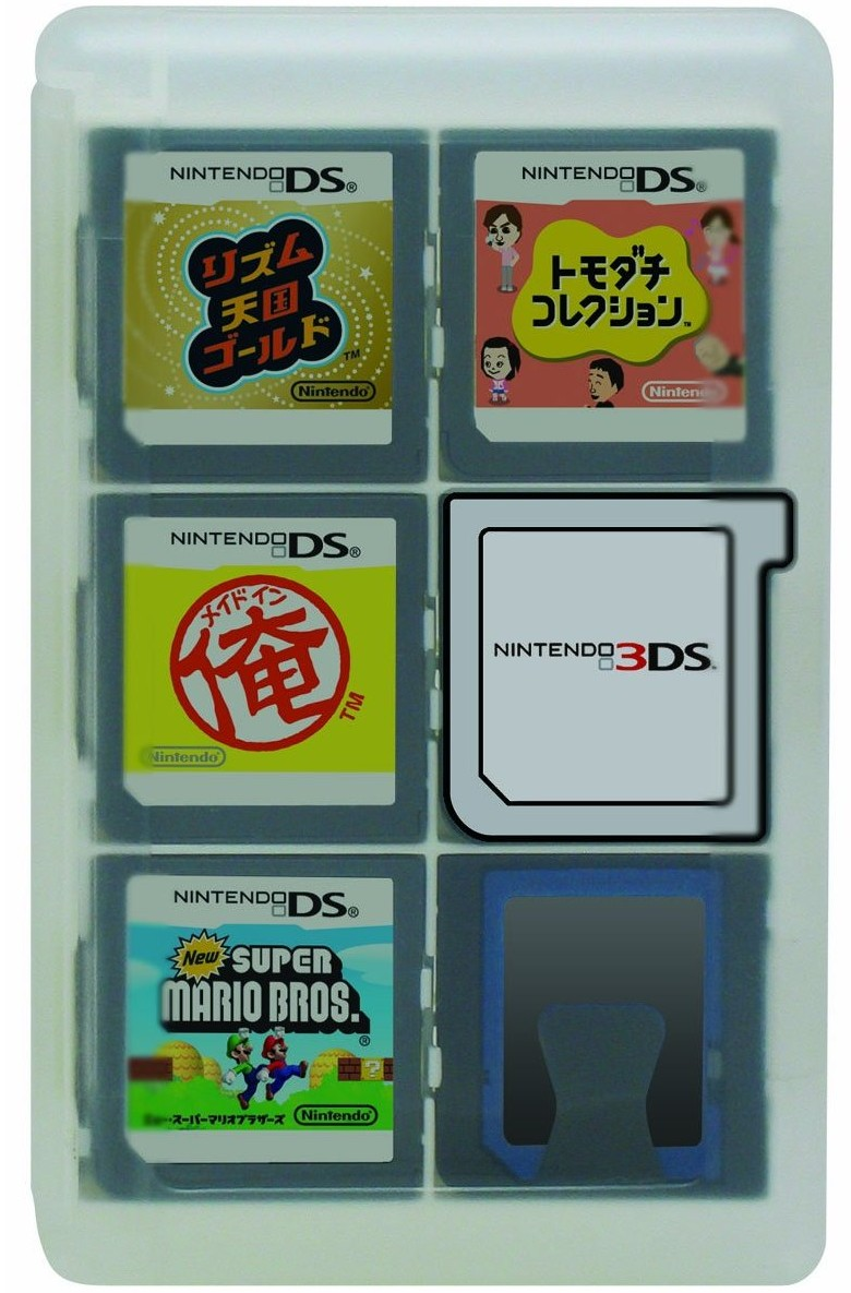 Game Card Cases Clear (24 Spiele) (3DS)