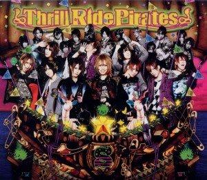 Thrill Ride Pirates (Euro Edit