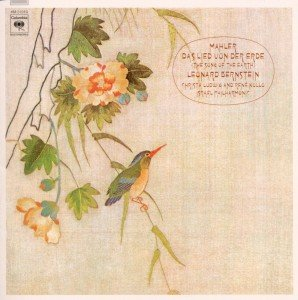 Das Lied von der Erde, 1 Audio-CD
