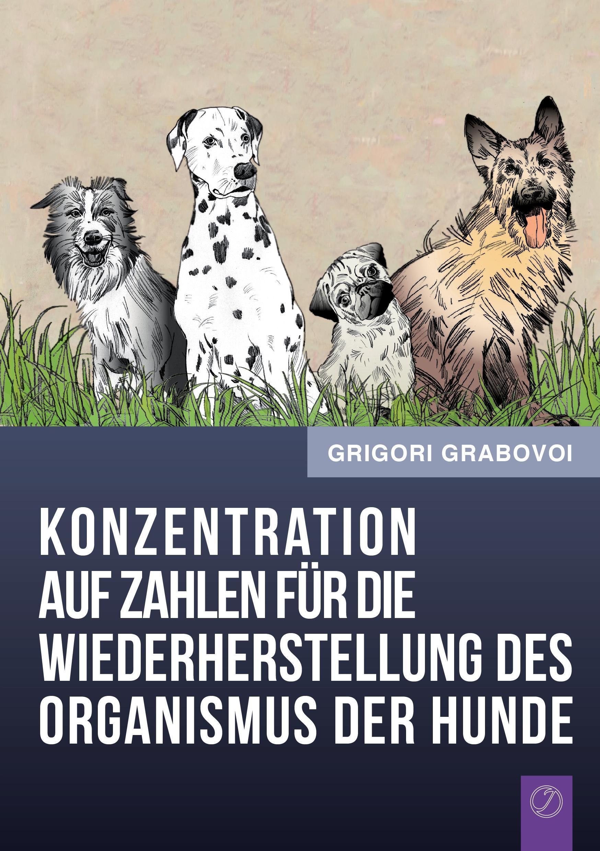 """""""Konzentration auf Zahlen für die Wiederherstellung des Organism"""