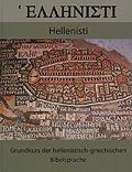 Hellenisti