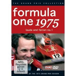 Formula One 1975