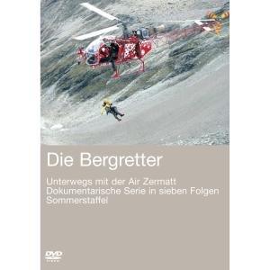 Die Bergretter, Sommerstaffel, DVD