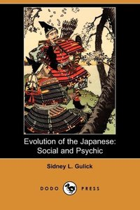 EVOLUTION OF THE JAPANESE