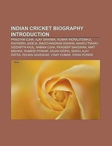 Indian cricket biography Introduction