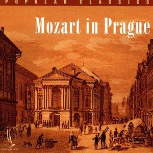 Klarinettenquintett und Sinfonie 38