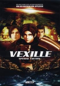 Vexille Special Edition (Amaray)