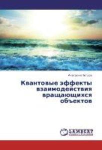 """Kvantovye effekty vzaimodeystviya vrashchayushchikhsya ob""""ektov"""