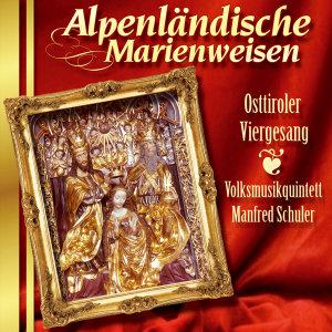 Alpenländische Marienweisen