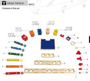Hape E6012 - Quadrilla Music Motion
