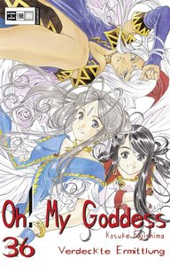 Oh! My Goddess 36