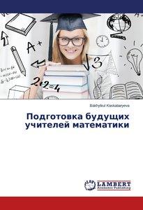 Podgotovka budushchikh uchiteley matematiki