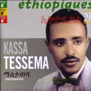 Mastawesha Ethiopiques 29