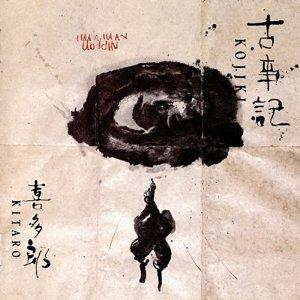 Kojiki (LP)