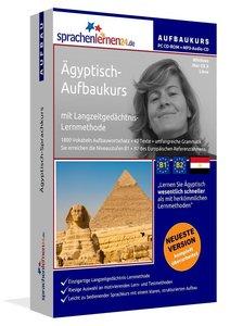 Sprachenlernen24.de Ägyptisch-Aufbau-Sprachkurs