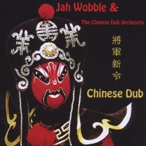 Jah Wobble: Chinese Dub