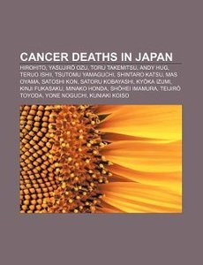 Cancer deaths in Japan