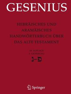 Hebräisches und Aramäisches Handwörterbuch über das Alte Testame