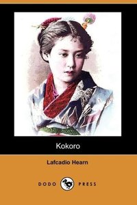 Kokoro (Dodo Press)