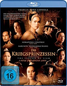 Die Kriegsprinzessin (The Legend Of Siam)