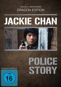 Police Story-Dragon Edition