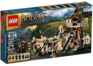 LEGO® The Hobbit 79012 - Mirkwood Elbenarmee