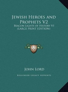 Jewish Heroes and Prophets V2