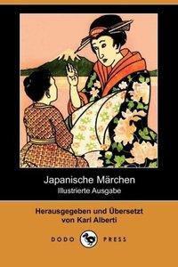 Japanische Marchen (Illustrierte Ausgabe) (Dodo Press)