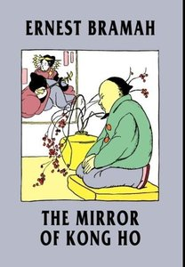 The Mirror of Kong Ho