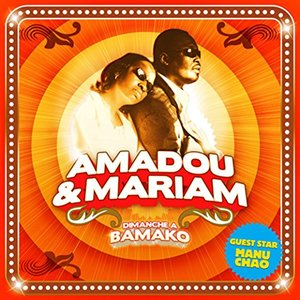 Dimanche a Bamako (2LP+CD)
